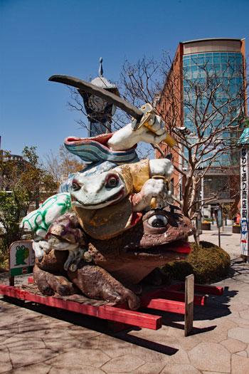 blog-frog-statue
